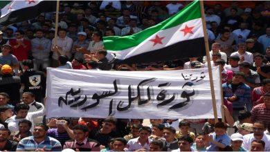 Photo of ثورة لكل السوريين في مواجهة معاول الهدم